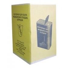 Контейнеры для утилизации медицинских отходов (КБУ). (5л,10л)