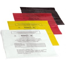 Пакет для сбора, хранения и утилизации медицинских отходов. (Класс А;Б;В;Г)